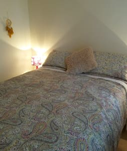 Big double room close to Portlaoise town centre - Portlaoise - Hus