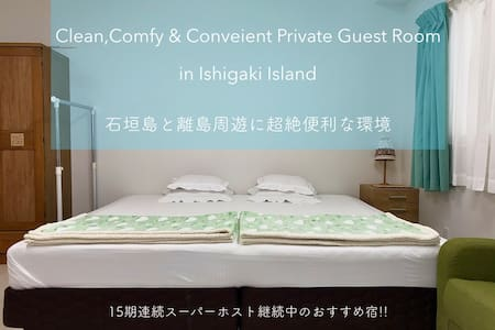 Clean, Comfy & Convenient Private Room in Ishigaki