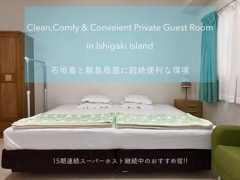 Clean, Comfy & Convenient Private Room in Ishigaki