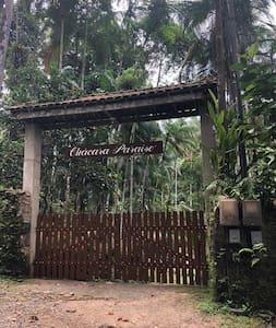 Chácara Paraíso, Angra dos Reis. DETOX DA CIDADE.