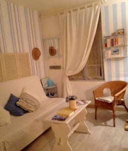 Cosy little studio in Trouville - Trouville-sur-Mer - 아파트