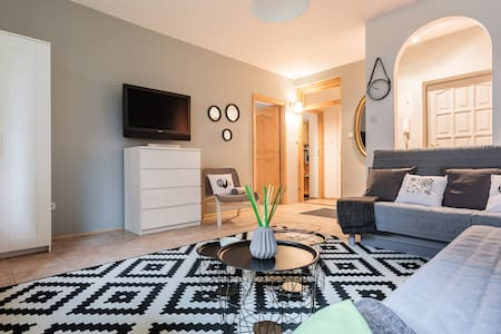 Cozy apartment close to the city center - Appartement