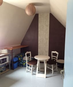 Studio en plein centre de Lannion - Lannion