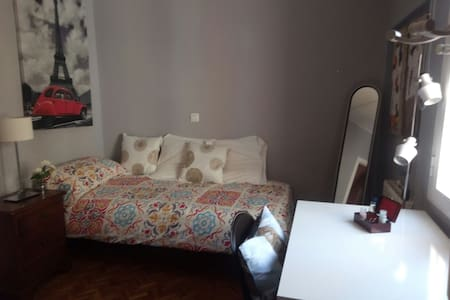 PISO CÉNTRICO./Flat  in the heart of the city. - Badajoz - Wohnung