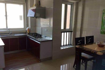 舒适放松的环境,房屋干净整洁,配套设施应有尽有。 - Yantai - Dům