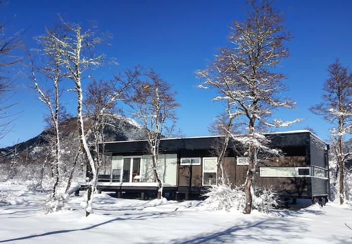 Endemiko  experiencia de montaña Lodge Sollipulli