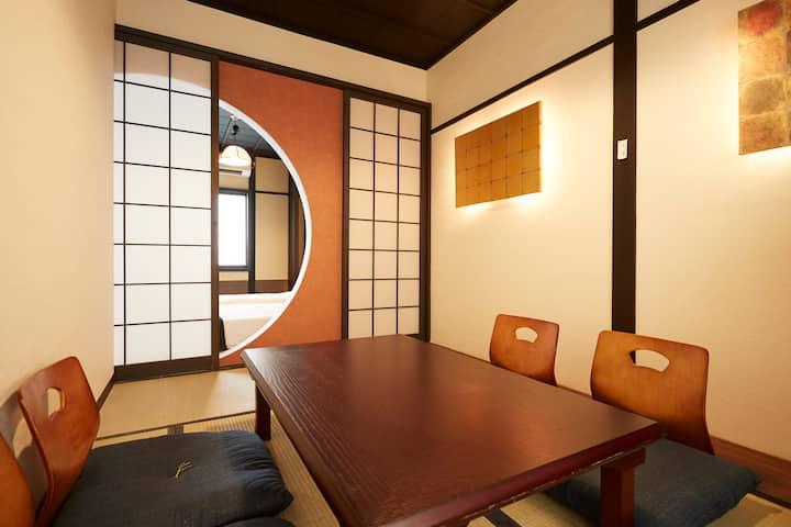 Traditional Private Condo -楓-Kaede