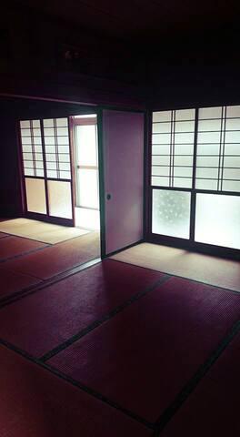 Tatami vegan house.