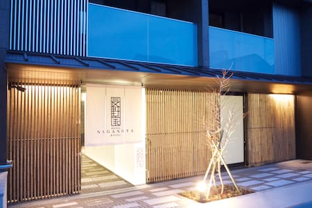 *15 mins to Kyoto Sta*Modern apt/WiFi/Kitchen*