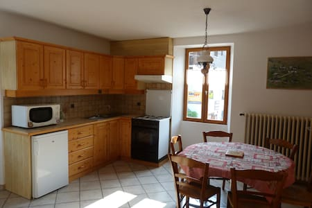 Appartement au coeur du village d'Arêches - Beaufort - Lägenhet