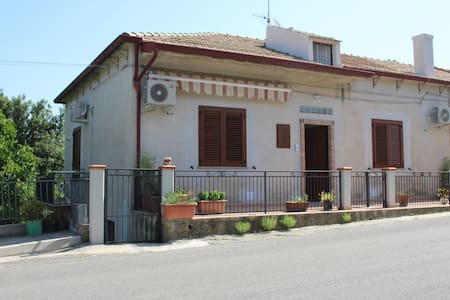 Apartment in south of Italy - Stella Cilento