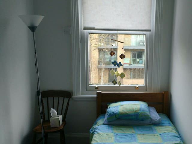 Cosy Single Room Hove - Easy Access Brighton
