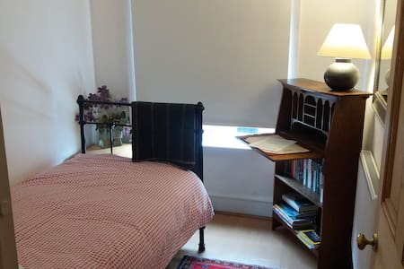Cosy Home from Home Nr Sefton Park - Liverpool - Bed & Breakfast