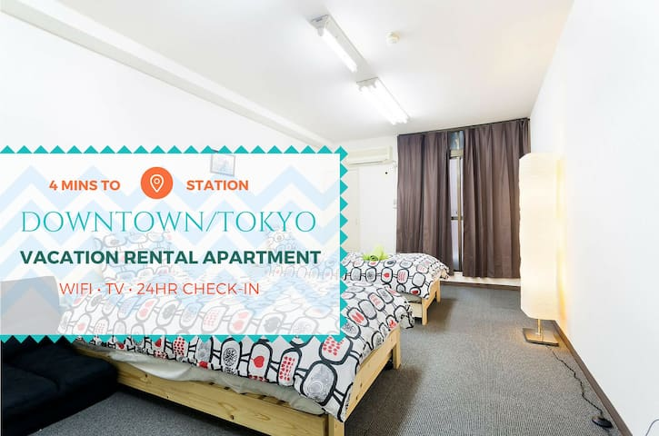 Pop Studio/Downtown Tokyo/4 min sta - Chūō-ku - Appartement
