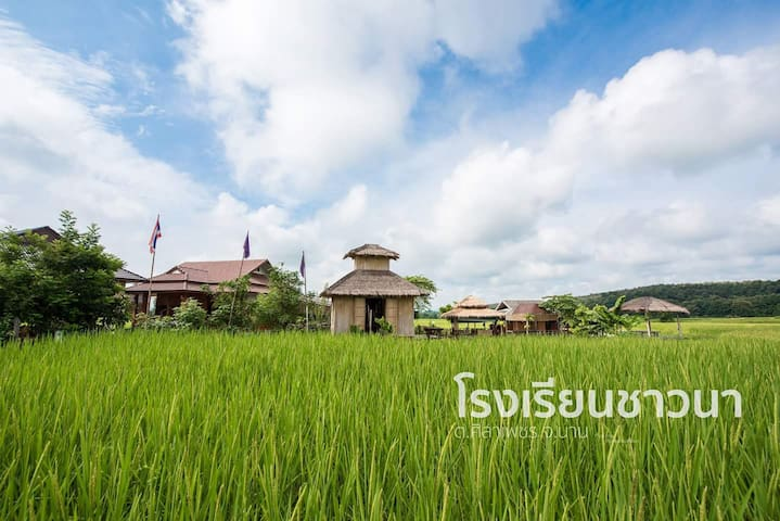 Home Stay Farmer School @ Silaphet - Pua