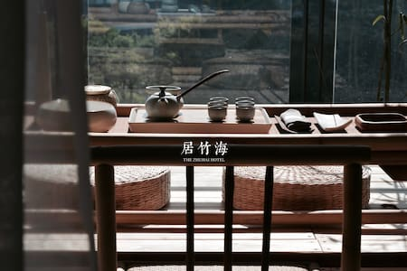 厦门海边独立高端社区内-酒店式管理-独立大阳台景观茶室-会展片区CBD中心地段-度假休闲购物商旅首选 - Xiamen Shi - 아파트