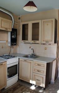 Уютная квартира рядом с морем - Novorossiysk
