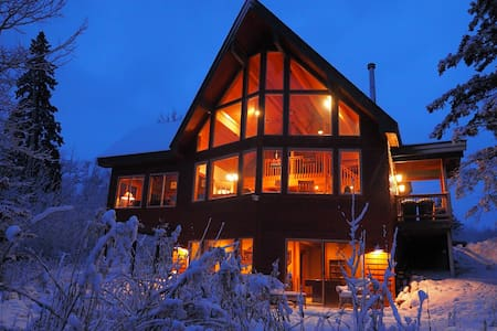 FOREST CHALET: Adorable 3-Level Home, FREE Wi-Fi! - Lutsen