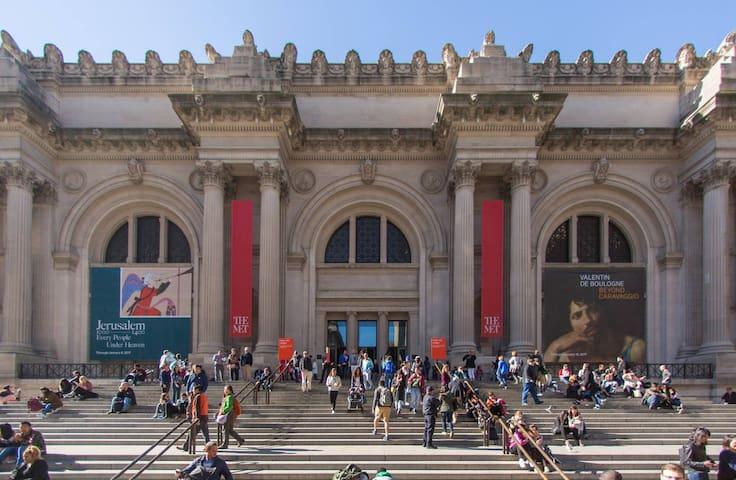 Museums around the city