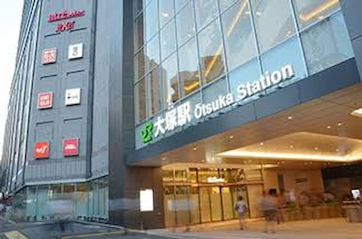 3 min to Ikebukuro, Private room for 2 ladies only