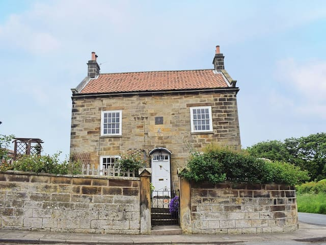 Rose Cottage (UK2487)