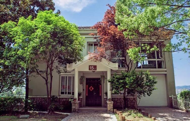 美墅·家行®️千岛湖六居室时尚湖景别墅@麒麟半岛篇 - Hangzhou - Villa