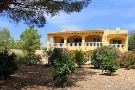 Gasthuis / Appartement Finca del Barco - Alicante - Cabaña