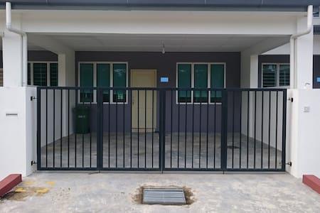 E Crib - Kuching