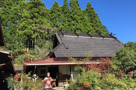Goemon kyoto Simple stay plan for World Traveller - Ukyo Ward, Kyoto - Haus