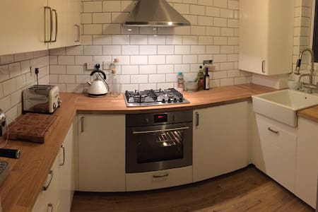 Modern equipped 1 bed apartment - Grays - 公寓