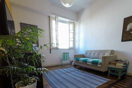 Quarto super confortável em Laranjeiras - Rio de Janeiro - Appartement