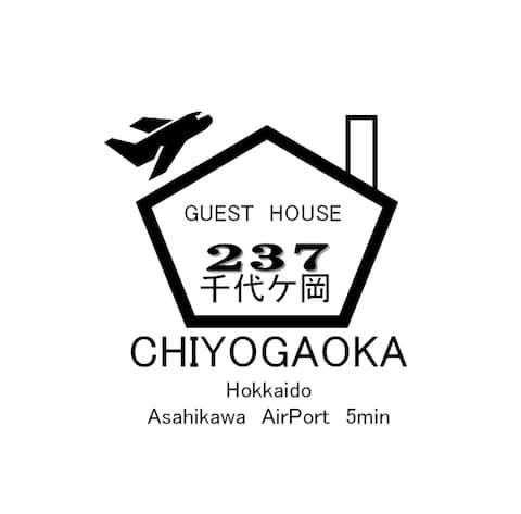 CHIYOGAOKA ゲストハウス千代ケ岡(一棟まるごと)