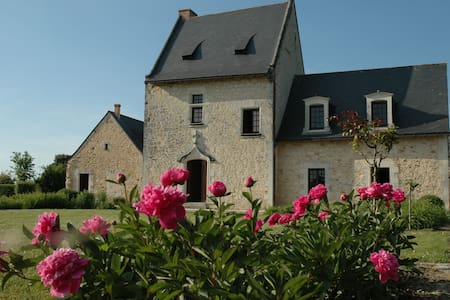 Logis angevin - Baugé en Anjou - Hus
