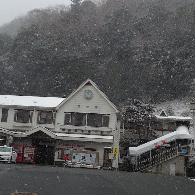 The station in the snow.