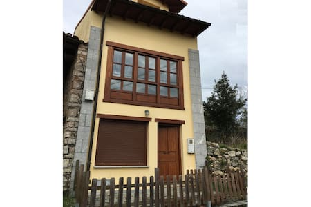 LLANES COASTAL COTTAGE - Pis