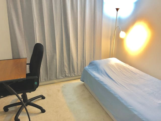# A private bedroom in Alexandria, Close to DCA #