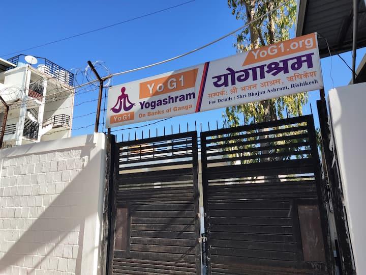 YoG1 Ashram on the banks of River Ganga