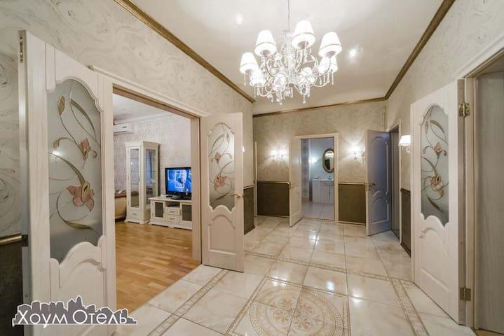 Четырехкомнатная квартира, Комсомольская 122 - Oremburgo - Apartamento