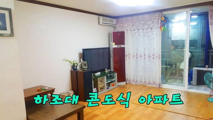 하조대 서피비치 APT 민박 25평 방3개 바다보임