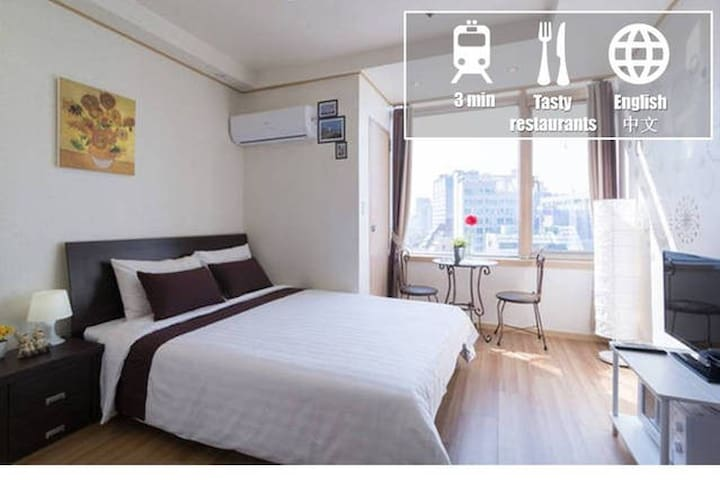 ★Cozy house @1 - Sungin-dong, Seoul - Apartment