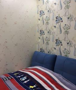 天目湖畔,舒适二居室,采光好 - 江苏 - Apartament