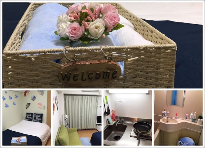 Free Wi-Fi★3 minutes walk to the station - Nishi-ku, Yokohama-shi - Appartement