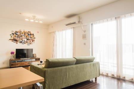 Wide and calm 2LDK 20mins to the center of Tokyo - 北区 - Apartment