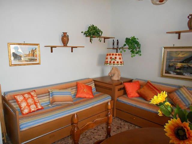 Vacanza al mare, vicino a Roma - Torvaianica - Apto. en complejo residencial