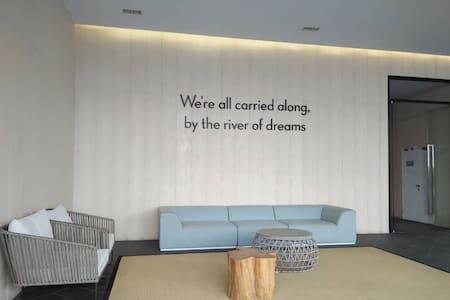 THE MINES DREAM CITY 1BR @ SERI KEMBANGAN