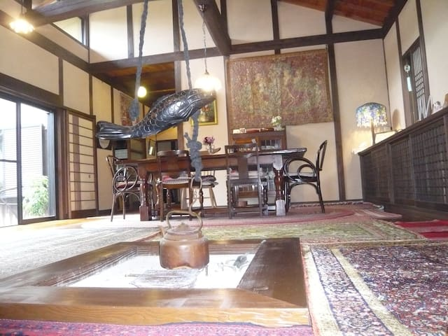 """""""YOSHI""""  A superb Japanese-style house in mountain"""