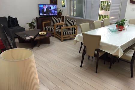 Kosher Large Apartment in Ramat-HaSharon - Ramat Hasharon
