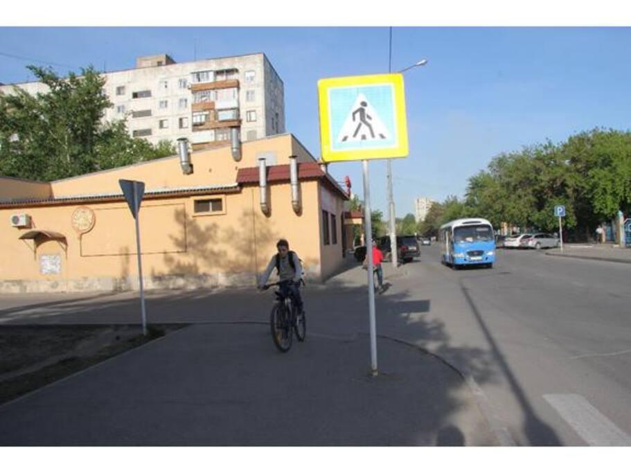 Улица Каирбаева
