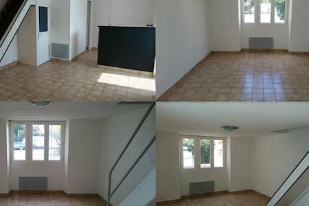 Petit T2 sympa à Gévezé - Gévezé - 公寓