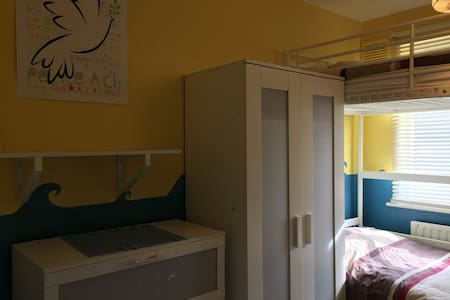 Clean n Cosy Single: Close to all Local Amenities - Кройдон - Дом
